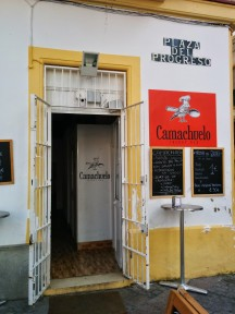 Camachuelo Sherry Bar